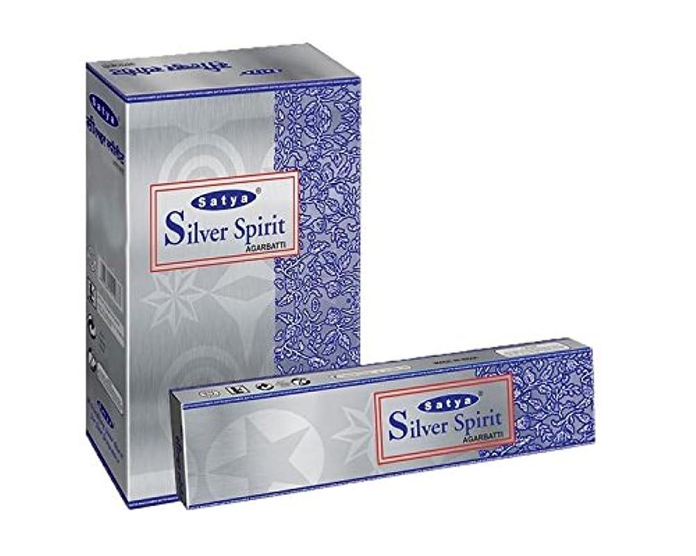 濃度受信些細なSatyaシルバーSpirit Incense Sticksボックス240?gmsボックス