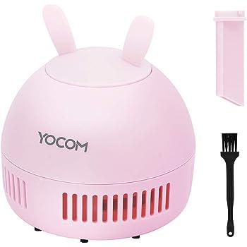 YOCOM 卓上 クリーナー そうじ機 強力 usb充電 静音 操作簡単 かわいい 消しゴム ホコリ 食べかす キーボード掃除 オフィス 家 学校 こども 座布団 小型 掃除機 ミニ クリーナー(ピンク)