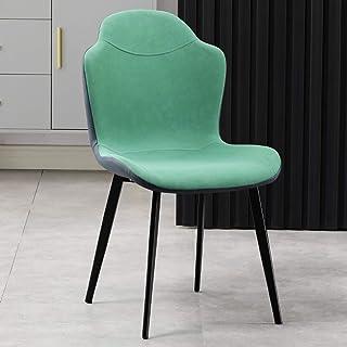KOOU Sillas de Comedor de Cocina Modernas, sillas de Esquina de Sala de Estar con Cuero de PU y Patas de Acero al Carbono, lo Mejor para el Dormitorio/vestidor/Silla de recepción, Verde