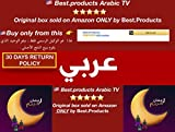 Tv Arabic Iptv Boxes Review and Comparison