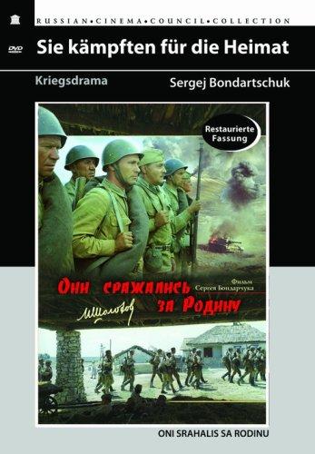 Sie kämpften für die Heimat (Oni srahalis sa Rodinu) (Restaurierte Fassung)