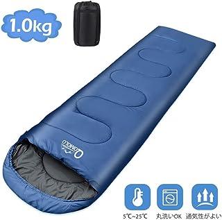 寝袋 シュラフ 封筒型 QOMOLO 軽量 保温 コンパクト 生活防水 アウトドア キャンプ 登山 車中泊 防災用 災害時 避難用 丸洗い可能 適用温度5度-25度 収納袋付き