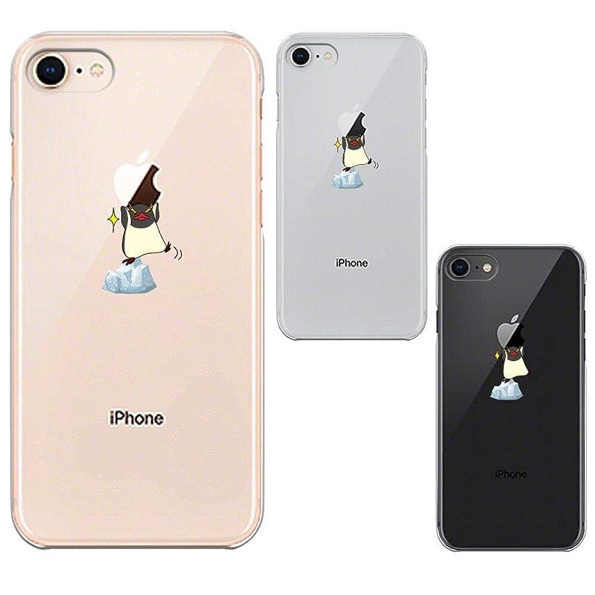練習した視力リサイクルするiPhone8 ワイヤレス充電対応 ハード クリア 透明 ケース カバー ペンギン Appleは重い?