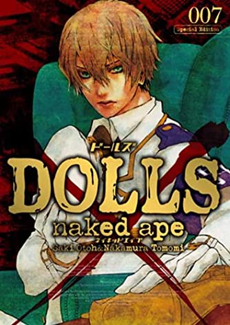 DOLLS 限定版 (7) (IDコミックス/ZERO-SUMコミックス)