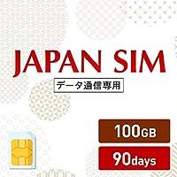 100GB 90日間有効 プリペイドSIM docomo Mayumi Japan SIM日本国内 専用データ docomo ネットワーク利用 ソフトバンク ドコモ データSIM 使い切り 使い捨て テレワーク 通信プリペイドSIM 最大90日/180日利用可能 (100GB/90day 90日間有効, docomoネットワーク利用)