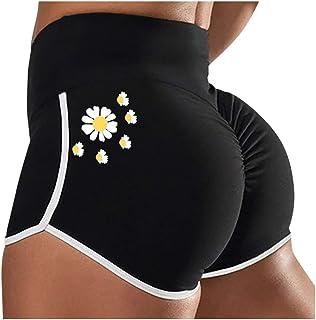 Beishi Womens Workout Shorts, Women Sports Shorts Gym Workout Waistband Skinny Yoga Short Print Pants