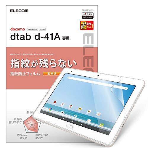 エレコム dtab d-41A 保護フィルム 防指紋 光沢 TB-S203FLFANG クリア