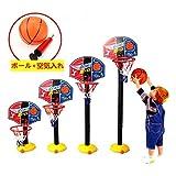 バスケットゴール 家庭用 室内 室外 子供 おもちゃ バスケットボール 簡単設置 ポータブル 高さ4段階調整可能【BELSUS正規品】
