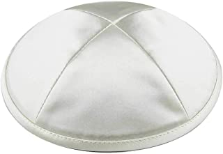 Best zucchetto skull cap Reviews