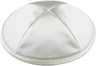 Zion Judaica Deluxe Satin Kippot Single or Bulk Optional Custom Imprinting for Any Event