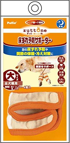 ペティオ (Petio) ずっとね 床ずれ予防サポーター 老犬介護用 大