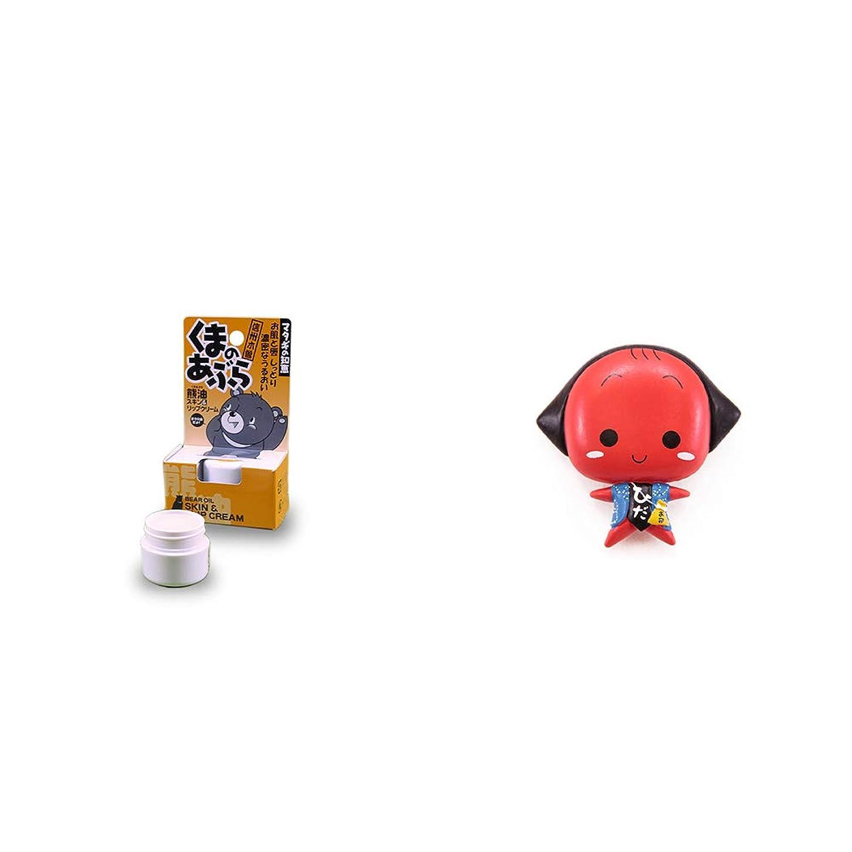 [2点セット] 信州木曽 くまのあぶら 熊油スキン&リップクリーム(9g)?さるぼぼ アニメ顔 マグネット