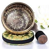 Silent Mind ~ Campana Tibetana con Accessori ~ Modello Mantra di Pace ~ Con Battente a Dop...