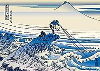 日本勝鹿北斎大波オフ神奈川キャンバス絵画インテリア有名なアートパネルワークポスタープリント部屋家の壁アートパネル装飾写真70x100cmフレームなし