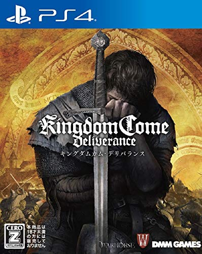 DMM GAMES Kingdom Come Deliverance For SONY PS4 PLAYSTATION 4 JAPANESE VERSION [video game]