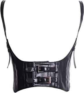 Alivila.Y Fashion Corset Women's Faux Leather Underbust Waist Belt Corsets