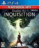 ドラゴンエイジ:インクイジション PlayStation (R) Hits - PS4