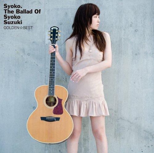 GOLDEN☆BEST 鈴木祥子~The Ballad of Syoko Suzuki