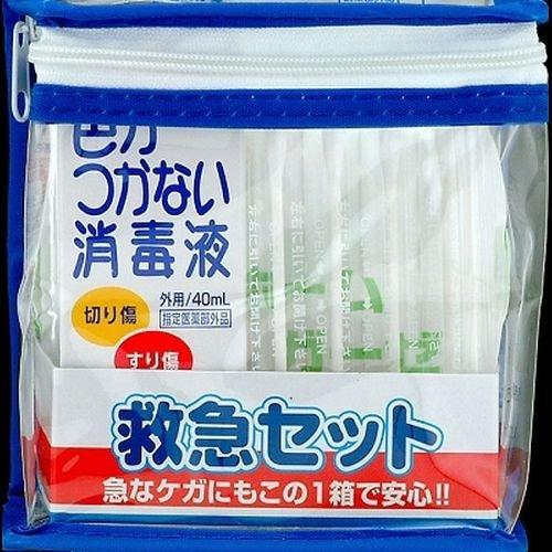 【まとめ買い】救急セット ビニールBOXタイプ ×2セット