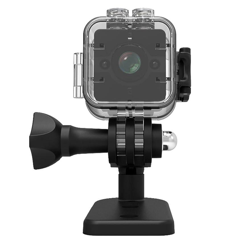 透過性放射する稼ぐ迷你间谍隐藏摄像机,摄像机摄像机迷你SQ12防水运动摄像机