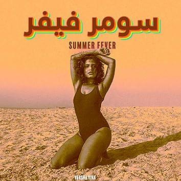 Summer Fever (Arabic Remix)
