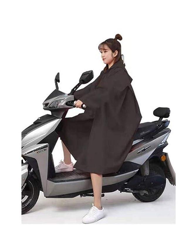 希望に満ちた続ける予感XIAOXIAN レインコート、ファッションロング防水レインコートパーカー、成人男性、女性、子供、1人乗り、電動電池車の自転車ポンチョ、ピンク (Color : Brown, Size : L)