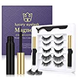 Magnetic Eyelashes with Eyeliner Kit,SUNSENT Magnetic Eyeliner and Eyelashes Kit,5 Pairs Reusable False Lashes with Tweezers Applicator, Waterproof Liquid Eye Liner,No Glue Needed,Natural Look
