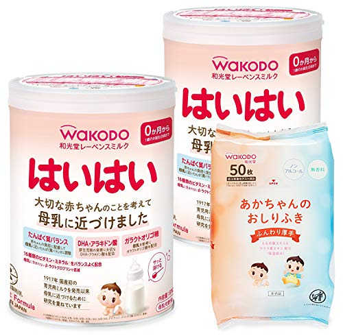和光堂 レーベンスミルク はいはい810g×2缶パック (おまけ付き) 粉ミルク [0ヶ月から1歳頃] ベビーミルク DHA・アラキドン酸配合