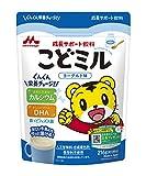 (訳あり)賞味期限2021年3月4日 森永 成長サポート飲料 こどミル ヨーグルト味