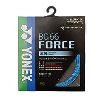 ヨネックス BG66フォース YY BG66F 470 シアン