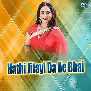 Hathi Jitayi Da Ae Bhai