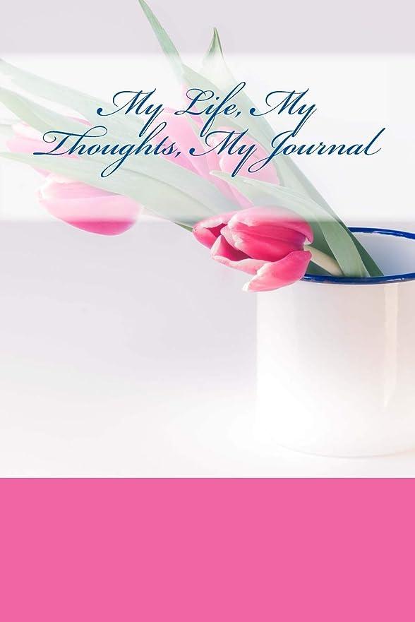 することになっている器具とは異なりMy Life, My Thoughts, My Journal: JD Dyola's Celebration of Life Collection? (In Celebration of Flowers—Tulips)