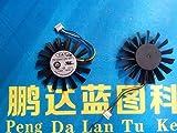 Sapphire HD6850/6970/7870/7950/7970 FD7010H12S Intelligent Video Card Fan