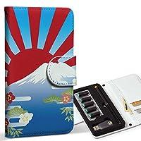 スマコレ ploom TECH プルームテック 専用 レザーケース 手帳型 タバコ ケース カバー 合皮 ケース カバー 収納 プルームケース デザイン 革 日本語・和柄 和風 和柄 浮世絵 富士山 007394