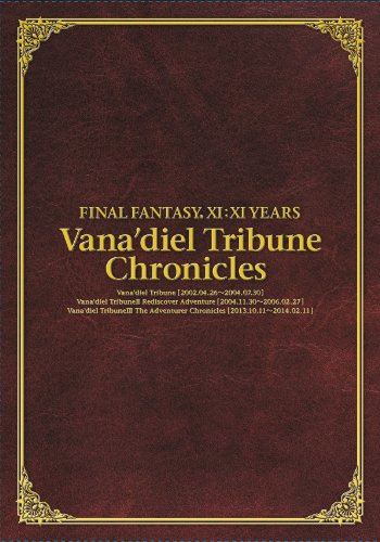 -FINAL FANTASY XI:XI YEARS- Vana'diel Tribune Chronicles - スクウェア・エニックス