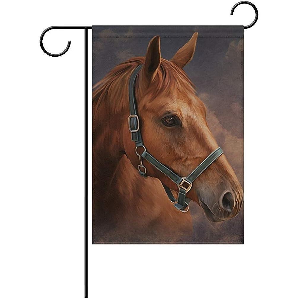 Vintage Cute Horse Animal Garden Yard Flag Banner for Outside House Flower Pot Double Side Print 12 x 18 Inch