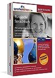 Russisch Sprachkurs: Russisch lernen für Anfänger (A1/A2). Lernsoftware