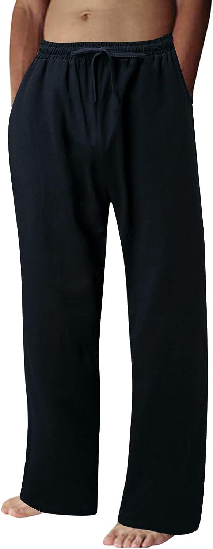 YUNDAN Men's Loose Fit Pants Fashion Lightweight Long Trousers Workout Running Fitness Sweatpants Home Sleepwear