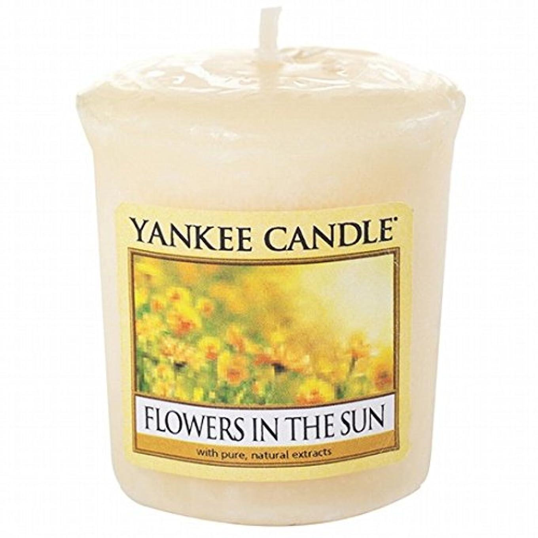 羊飼い適応的刺激するヤンキーキャンドル(YANKEE CANDLE) YANKEE CANDLE サンプラー 「フラワーインザサン」