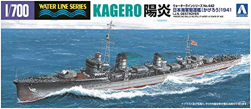 青島文化教材社 1/700 ウォーターラインシリーズ 日本海軍 駆逐艦 陽炎 1941 プラモデル 442
