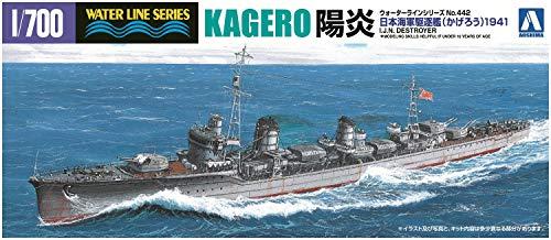Aoshima Japanese Navy Destroyer Kagero Model Kit (japan import)