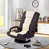 Swivel Floor Gaming Chair for Adults and Teens, Racing Recliner Video Rocker Chair with 7-Position Adjustable, Chaise Lounge Indoor with Cushion Padded High Back, Folding Comfy Lazy Sofa, Brown