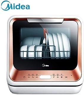 Midea/美的洗碗机M1家用免安装全自动清洗烘干台式迷你小型刷碗机 (琥珀橙M1)