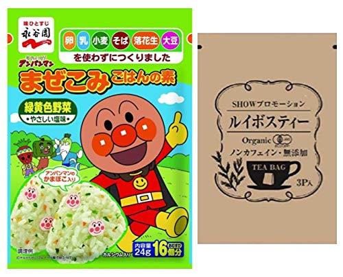 [セット品] 永谷園 それいけ! アンパンマン まぜこみごはんの素 緑黄色野菜 ( やさしい塩味 ) 24g × 1袋 + SHOWルイボスティ1袋