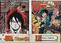 一番くじ 週刊少年ジャンプ50周年F賞 : ミニノートセット1種2015年50号&2016年9号