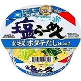 サンヨー食品 サッポロ一番 塩らーめん どんぶり 北海道 ホタテだし仕上げ 75g ×12箱