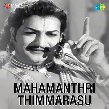 Mahamanthri Thimmarasu (Original Motion Picture Soundtrack)