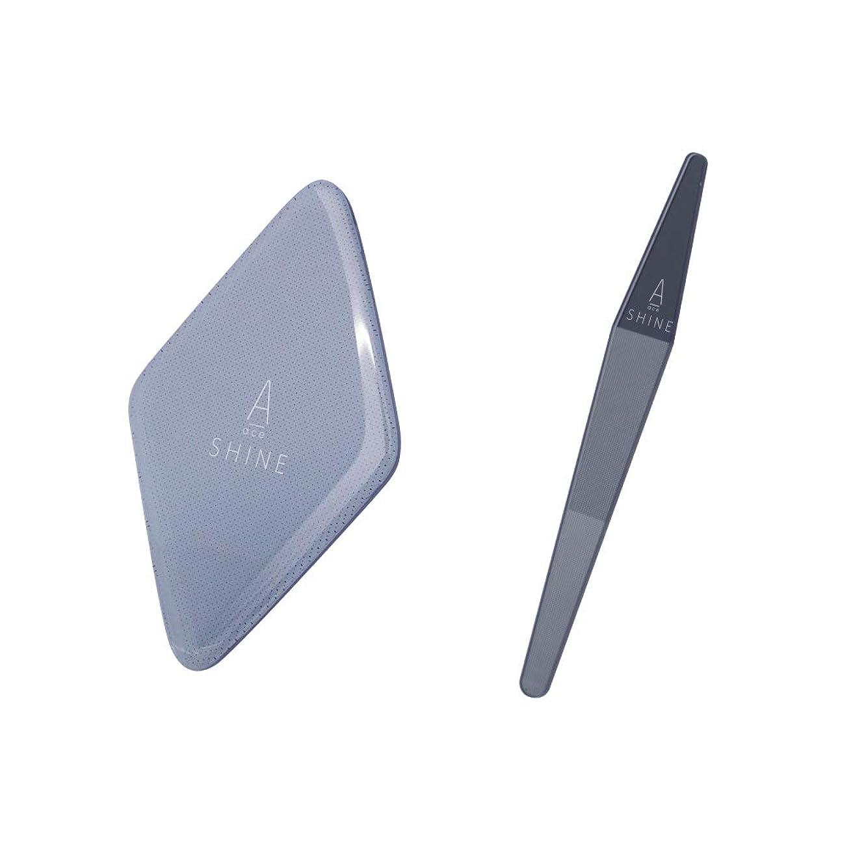 ペルセウスガードウイルスお得セット かかと角質削り ブラック 爪磨き ブラック A SHINE エースシャイン ガラス製
