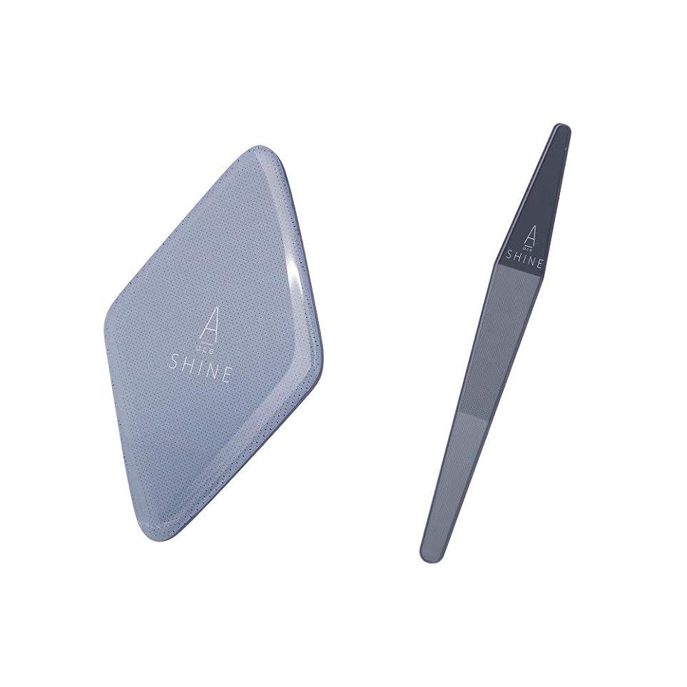 重々しい少数祈るお得セット かかと角質削り ブラック 爪磨き ブラック A SHINE エースシャイン ガラス製