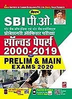 Kiran SBI Po Prelim and Main Exam Solved Paper (2936)